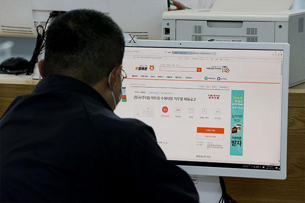 Hàn Quốc báo động số lao động nhóm tuổi 30 giảm liên tục 18 tháng