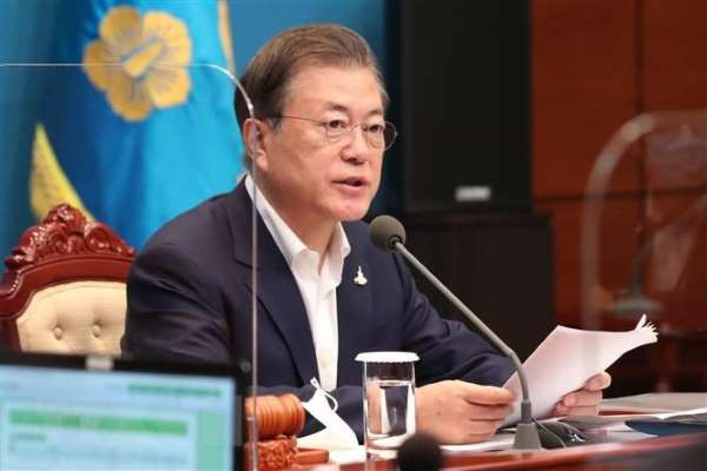 Tổng thống Moon Jae-in chưa xem xét ân xá cho hai người tiền nhiệm bị kết án