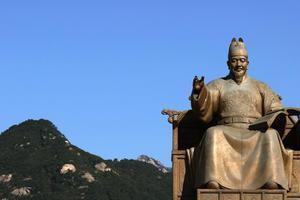 Nguồn gốc về ngày sáng tạo ra chữ Hangeul Hàn Quốc