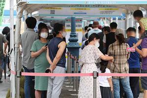 Số ca nhiễm COVID-19 mới tại Hàn Quốc tăng 23% trong tuần trước