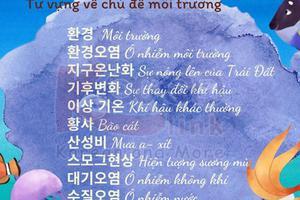 Từ vựng tiếng Hàn theo chủ đề: Môi trường