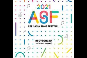 """Hé lộ danh sách nghệ sĩ tham gia lễ hội âm nhạc """"Asia Song Festival"""" năm 2021"""