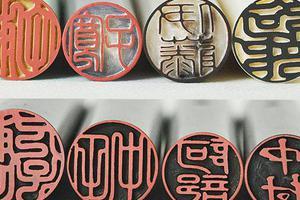Vì sao người Hàn Quốc lại dùng con dấu cá nhân thay cho chữ ký