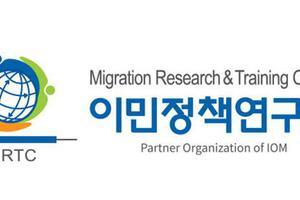 Người nước ngoài cư trú tại Hàn Quốc tăng gấp 50 lần trong ba thập kỷ