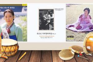 Công cha nghĩa mẹ trong âm nhạc Hàn Quốc xưa và nay