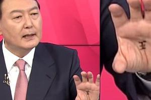 """Ứng viên Tổng thống Hàn Quốc gây bão vì """"chơi bùa"""" ngay trên sóng truyền hình"""