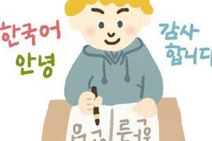 Ngữ pháp tiếng Hàn 9: Định ngữ trong tiếng Hàn A/V + (으)ㄴ/는/(으)ㄹ   N