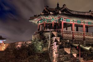 Pháo đài được công nhận di sản thế giới ở Hàn Quốc