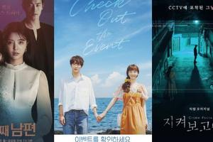 Phim truyền hình Hàn Quốc tháng 8