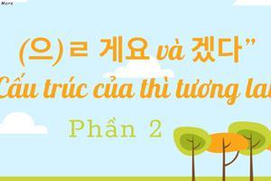 """Ngữ pháp 30: (으)ㄹ 게요và 겠다"""" - Cấu trúc của thì tương lai - Phần 2."""