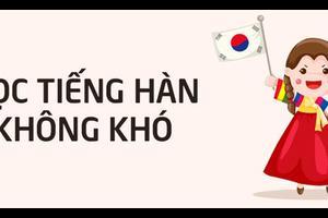 Ngữ pháp tiếng Hàn 7: Phủ định trong tiếng Hàn