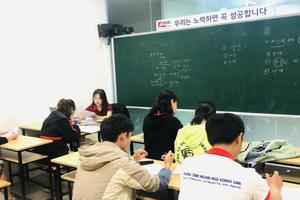 Khai giảng lớp luyện thi TOPIK I cấp tốc