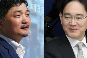 """""""Thái tử Samsung"""" không còn là người giàu thứ hai Hàn Quốc"""