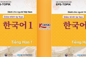 Giáo trình tiếng Hàn EPS - TOPIK bản Hàn - Việt