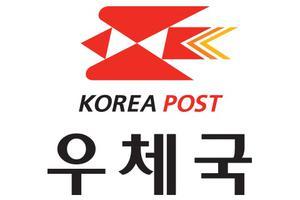 Từ vựng tiếng Hàn theo chủ đề: Thư tín - Bưu kiện