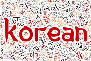 Sự thật thú vị về tiếng Hàn liệu bạn có biết ?