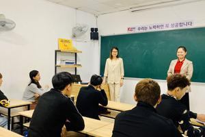 Khai giảng khoá học tiếng Hàn cho người mới bắt đầu vào ngày 22/03/2021