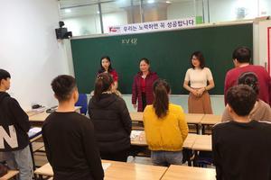 Khai giảng lớp tiếng Hàn du học, xuất khẩu lao động tại Vinh - Nghệ An ngày 30/11/2020