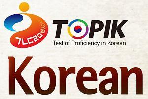 Kinh nghiệm đạt điểm TOPIK cao từ học viên Korea Link | Dạy học tiếng Hàn tại Nghệ An