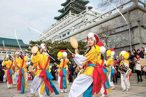 Ngày Tết Trung Thu ở Hàn Quốc