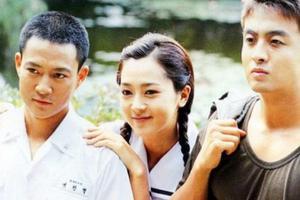 'Mối tình đầu' - phim truyền hình Hàn Quốc kinh điển