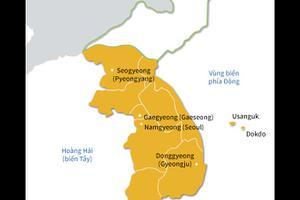 7 Giai đoạn lịch sử Hàn Quốc qua các giai đoạn (Phần 4)