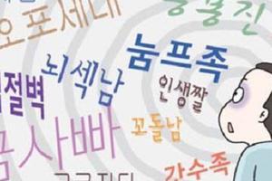 Học tiếng Hàn giao tiếp siêu hiệu quả với 5 mẹo cơ bản