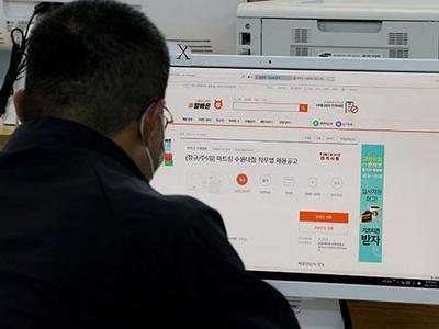 Hàn Quốc báo động số lao động nhóm tuổi 30 giảm...