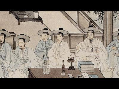 Âm nhạc tế lễ Jerye Eumak, di sản văn hóa quan trọng...