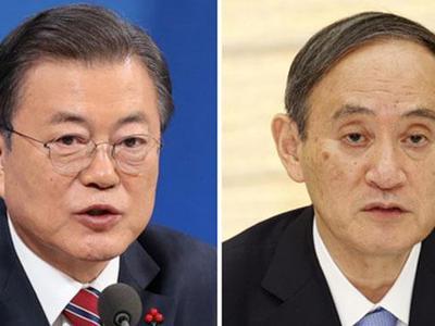 """""""Hội nghị thượng đỉnh Hàn - Nhật được tổ chức..."""