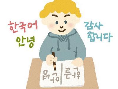 Ngữ pháp tiếng Hàn 9: Định ngữ trong tiếng Hàn A/V +...