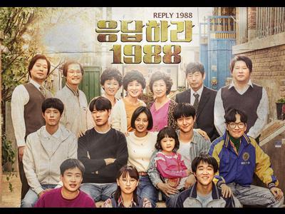 """Top 7 phim Hàn """"hot hit"""" nhất định không được bỏ lỡ"""