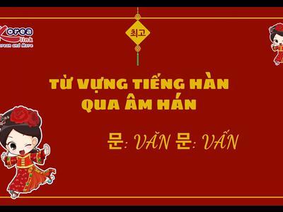 Từ vựng tiếng Hàn qua âm Hán: 문: Văn 문: Vấn