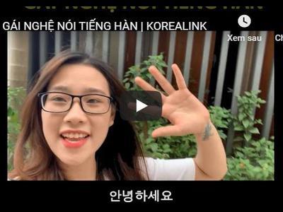 Korea link 3