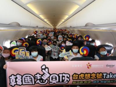 Dịch vụ hàng không thời COVID-19: Những chuyến bay...