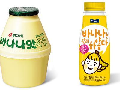 Top 10 món đồ ai đến Hàn Quốc cũng phải rinh về