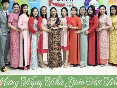 """Chương trình tọa đàm """" Kỷ niệm ngày Nhà giáo Việt..."""