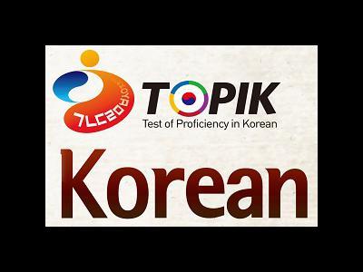 Những chứng chỉ tiếng Hàn bắt buộc phải có khi...