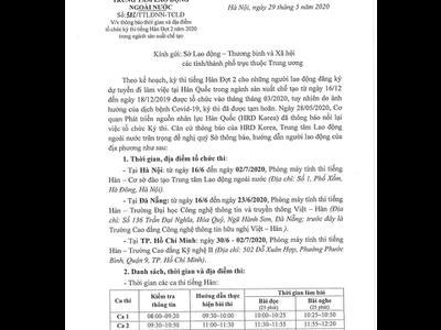 THÔNG BÁO : Danh sách ca thi đợt 2 – Kỳ thi tiếng Hàn...