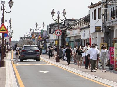 Cách người Gyeongbuk, Hàn Quốc biến nhà cổ Hanok thành...
