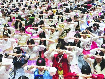Lễ trưởng thành của người Hàn Quốc