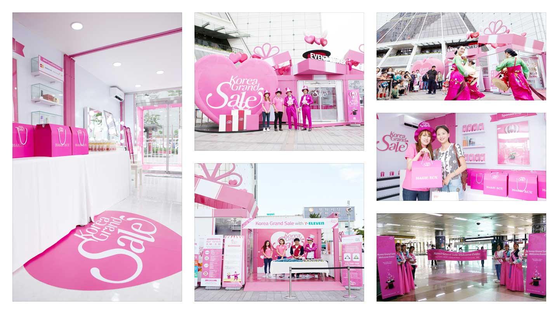 Lễ hội mua sắm – du lịch lớn nhất Hàn Quốc sẽ diễn ra từ ngày 1-15/11