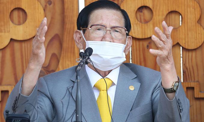 Hàn Quốc thông qua lệnh bắt giáo chủ Tân Thiên Địa