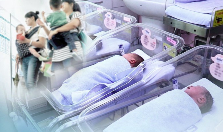 Người Hàn Quốc ngại sinh đẻ